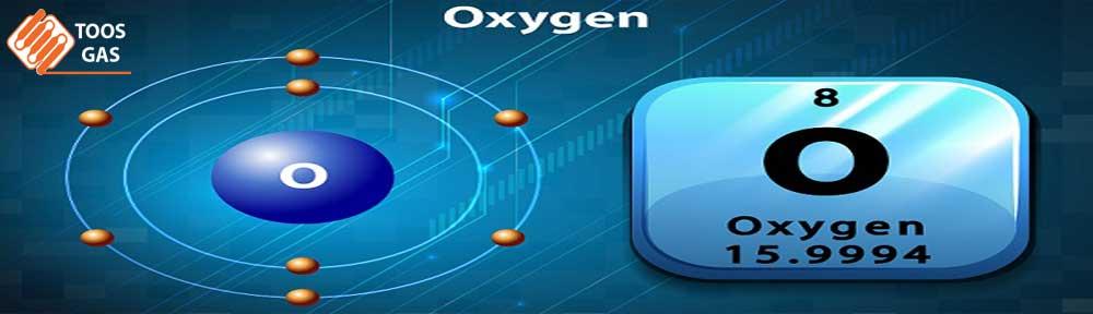 خرید گاز اکسیژن